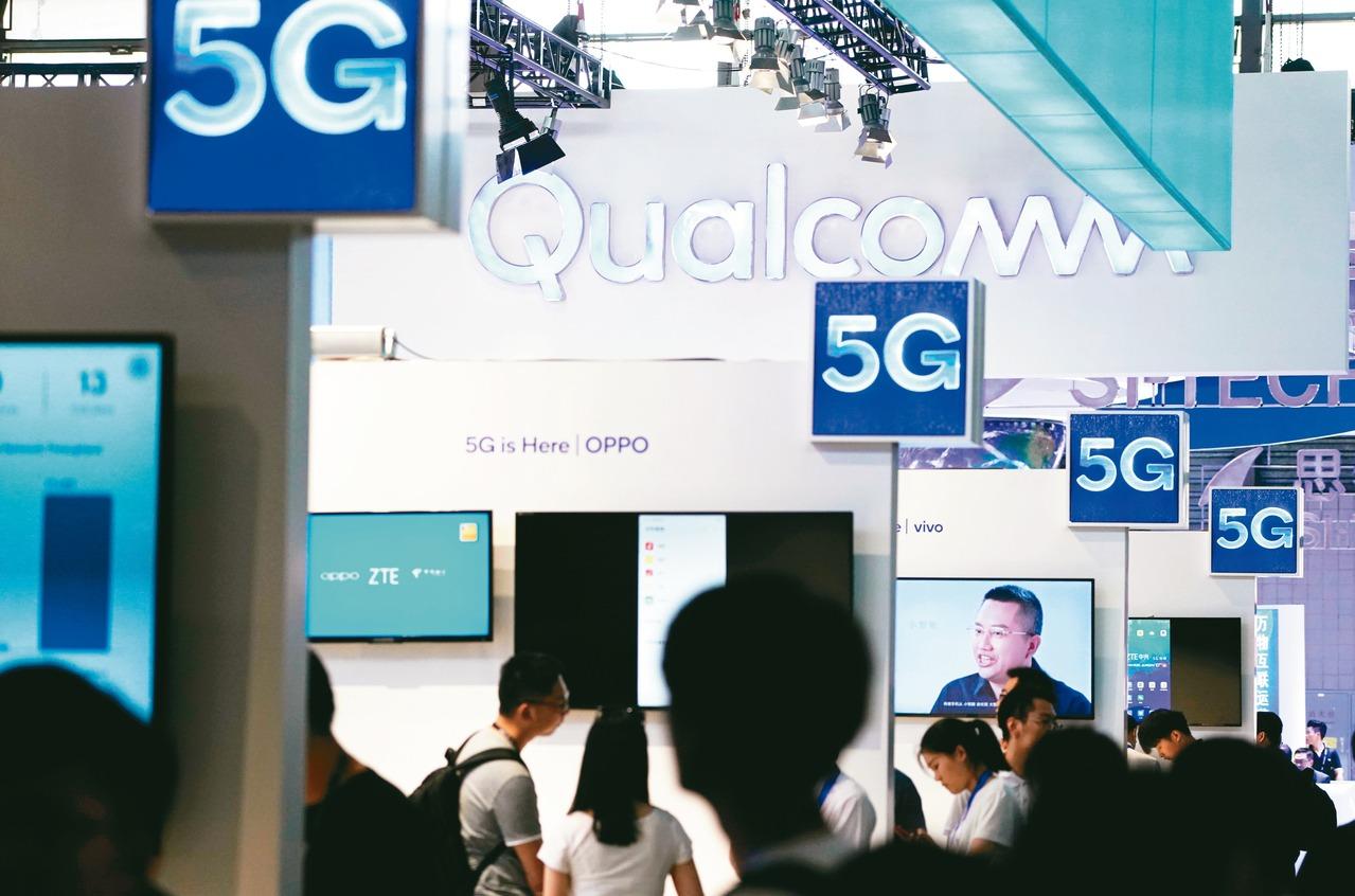研調:5G手機4年內全球市占拚過半