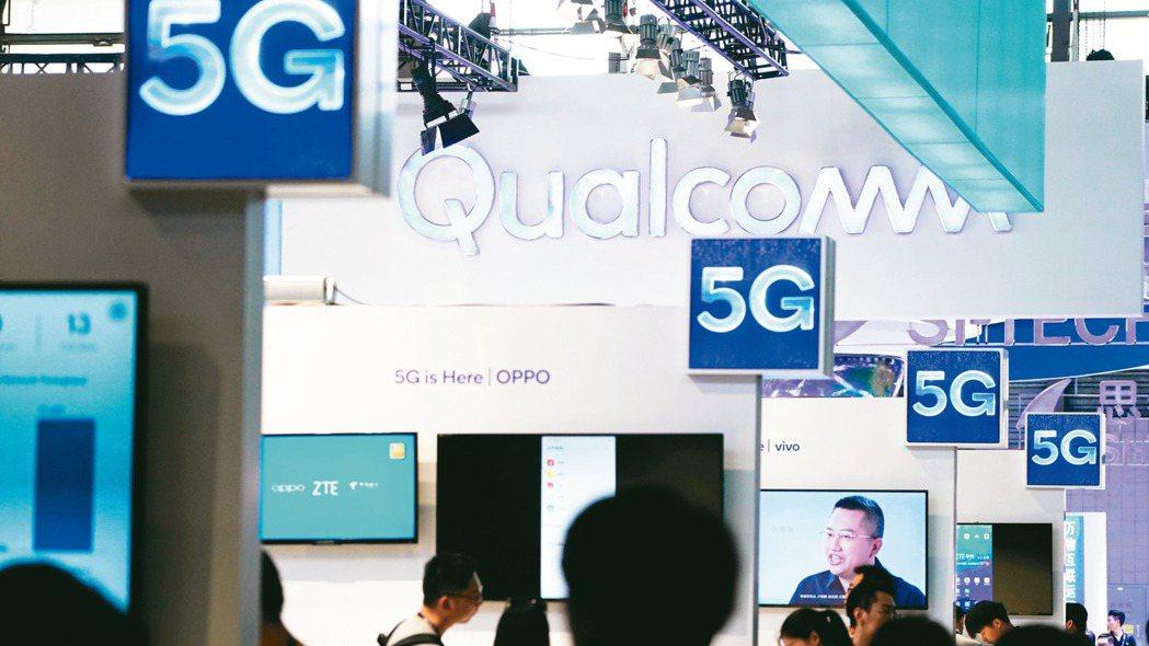 研調預測2023年將是5G市場躍升的一年。 路透
