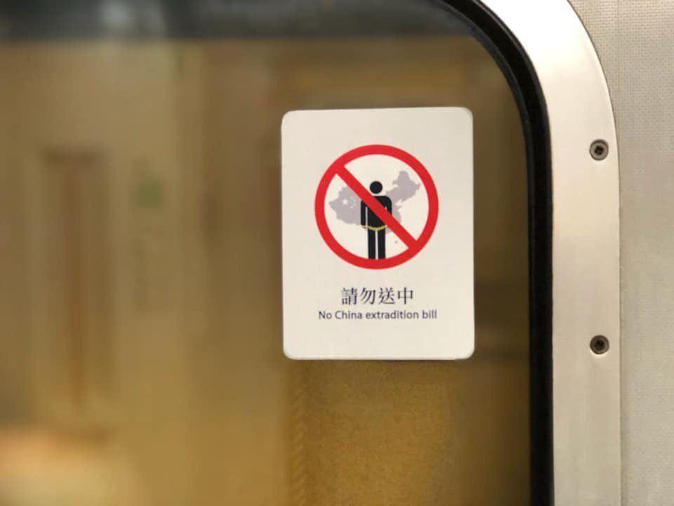 有市民疑在港鐵列車的閘門上,貼上「請勿送中」、「請收回暴動定性」等貼紙。圖擷自R...