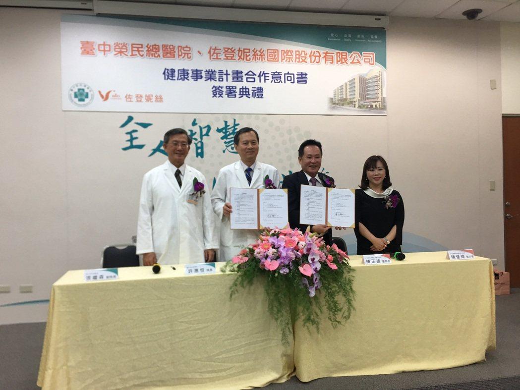 簽約儀式,由張繼森副院長(左起)、許惠恒院長、陳正雄董事長、陳佳琦執行長,一同見...