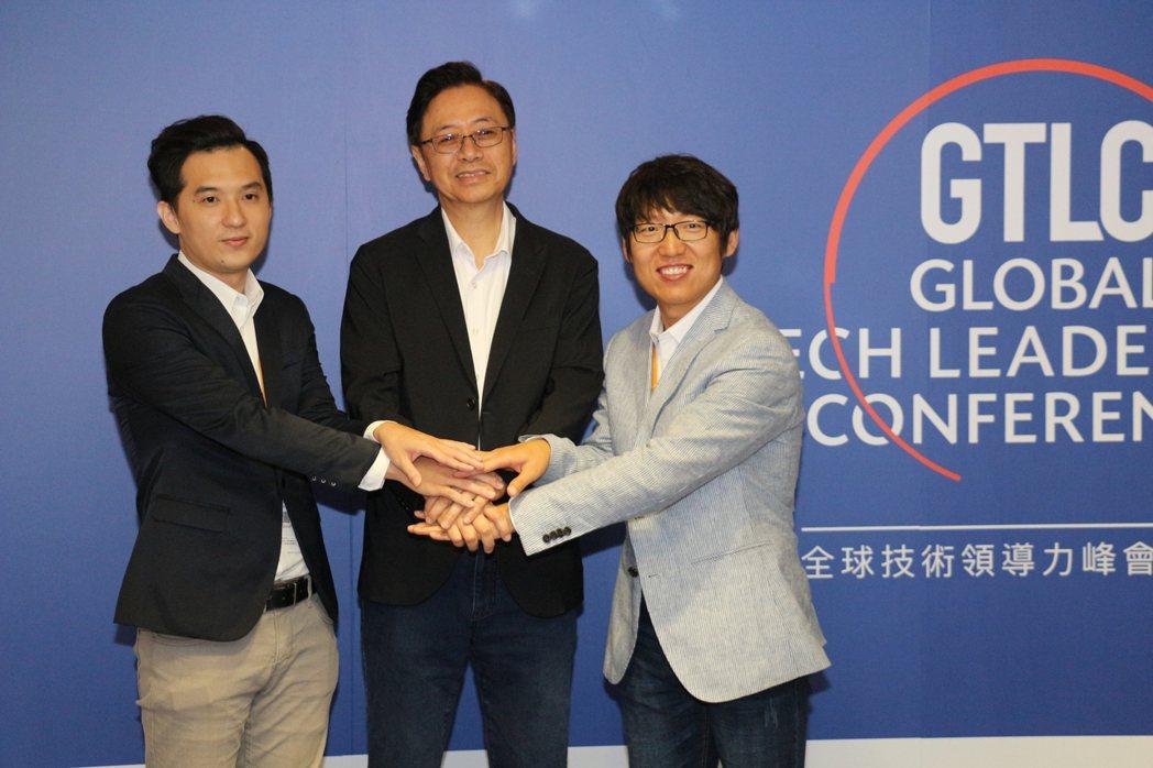 GTLC全球技術領導力峰會首度於台北舉行,前行政院長張善政擔任開幕嘉賓。
