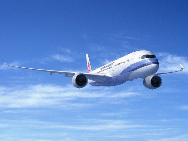 華航推出優惠入手世界帶著走活動,最低為台北飛香港,未稅2,243元起。圖/華航提供