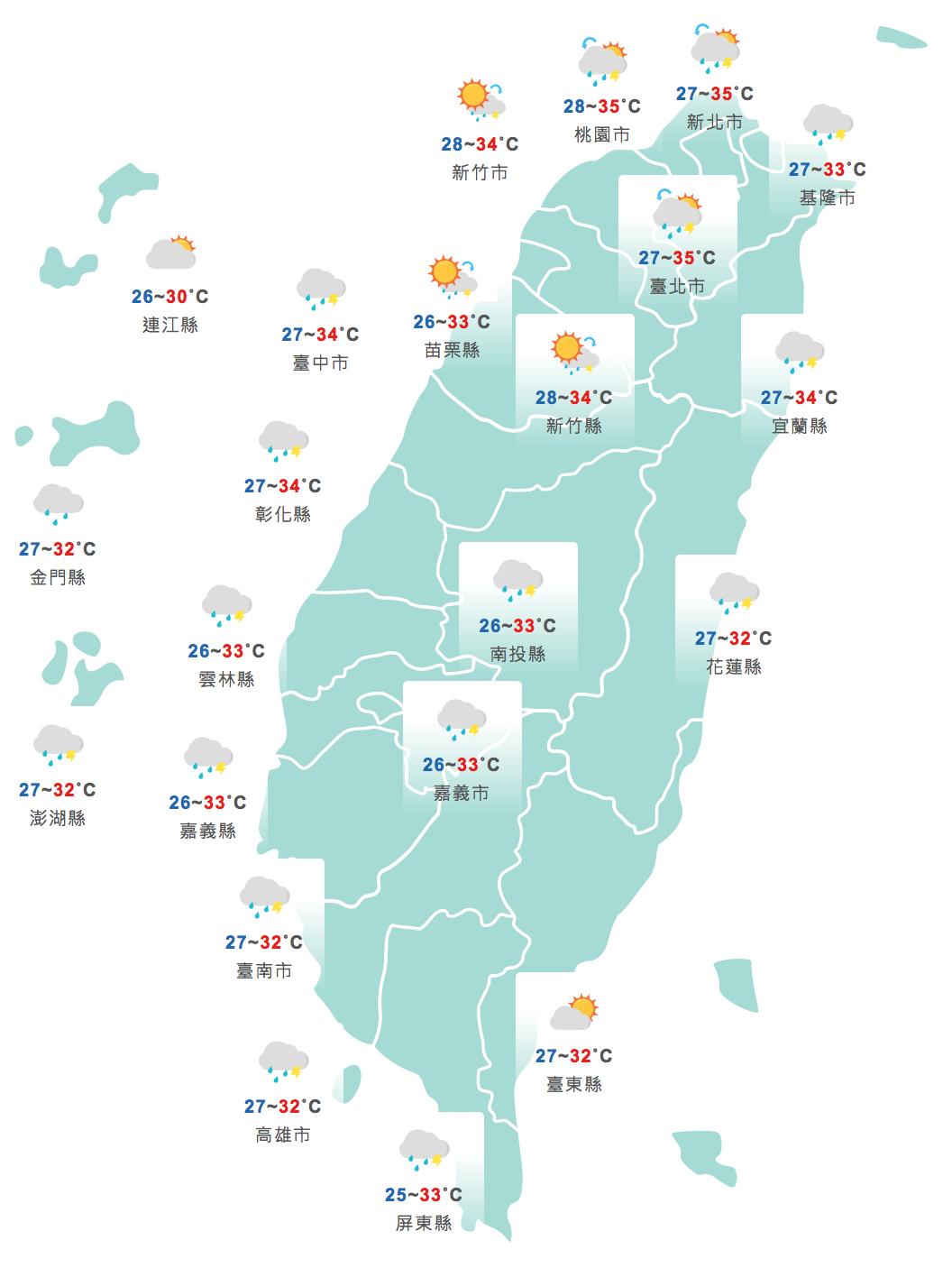今天各地有午後雷陣雨。圖/取自中央氣象局網站