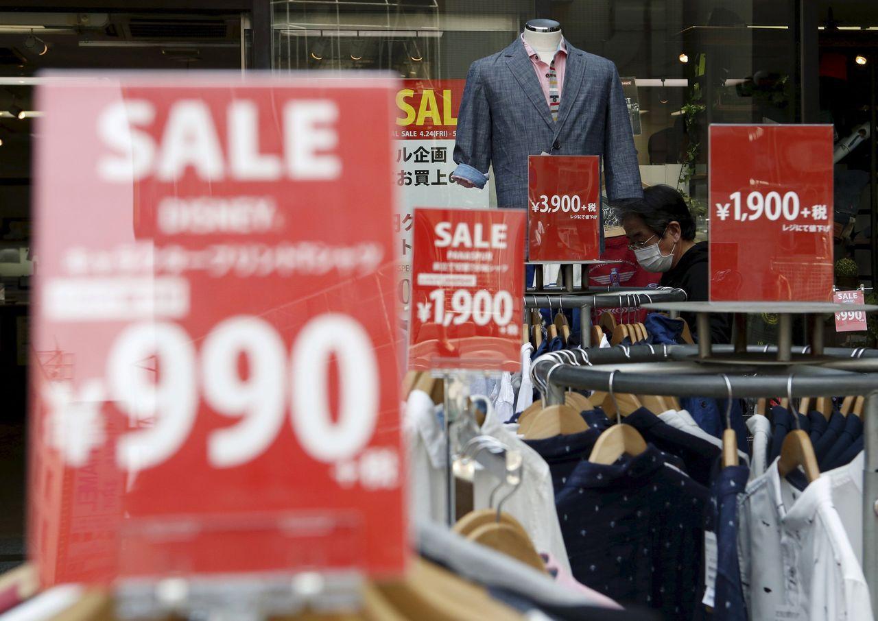 圖一:日本消費稅將按計劃調升。路透
