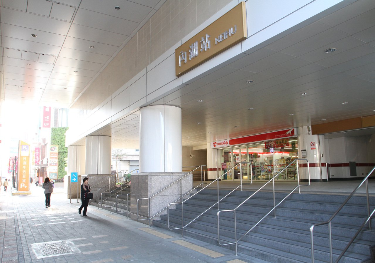 捷運內湖站。本報資料照片