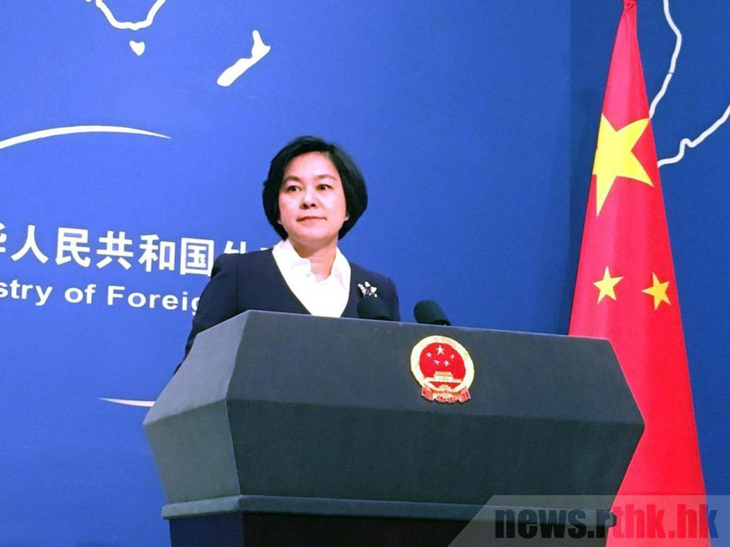 華春瑩升任中共外交部新聞司長。取自香港電台