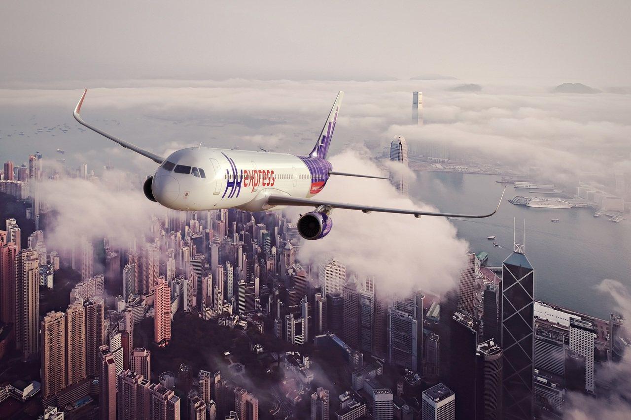 國泰航空宣布,已完成收購香港快運航空(香港快運),香港快運現為國泰航空的全資附屬...