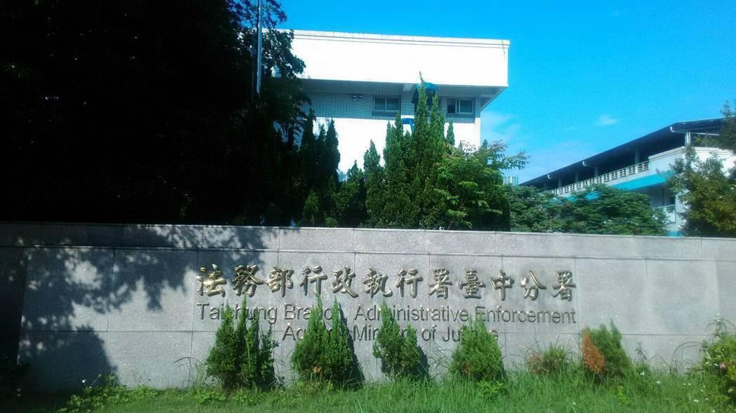 行政執行署台中分署下月8日舉行不動產拍賣,共有數十件,其中位於台中市豐原區鎌村里...