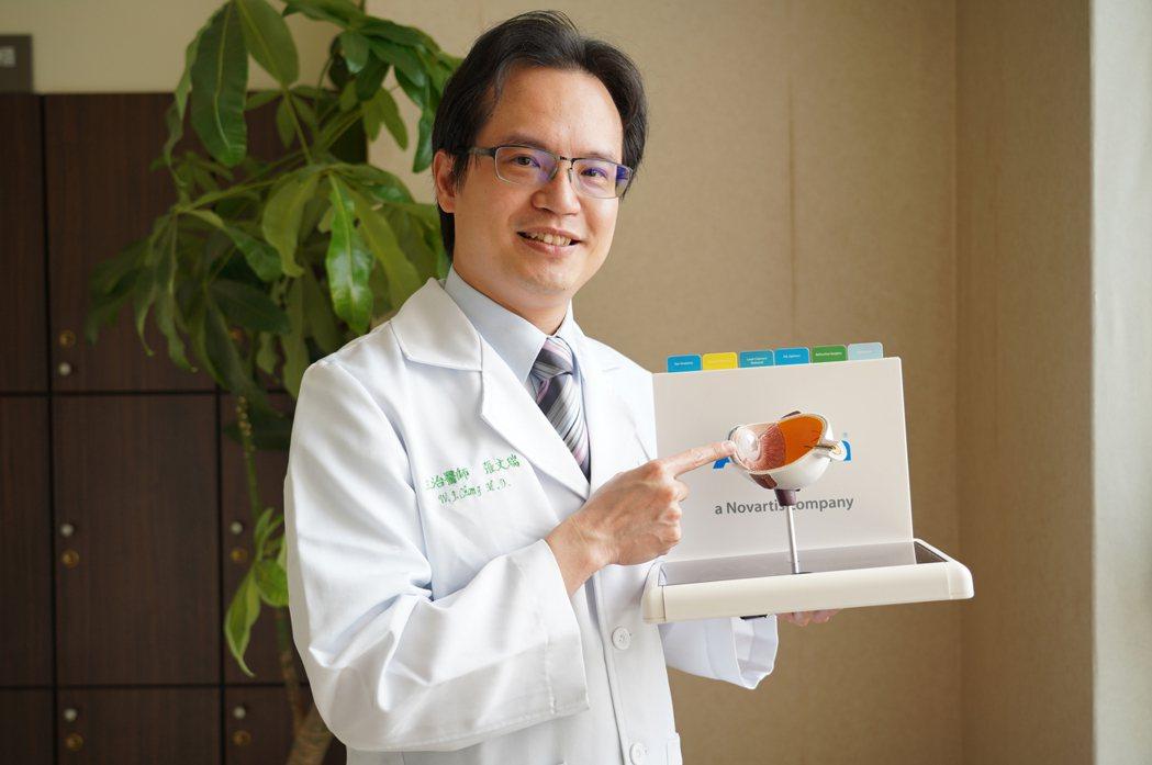 聯新國際醫院主任張文瑞提醒,眼睛在沒有保護措施的情況下,曝露過量紫外線很危險。圖...