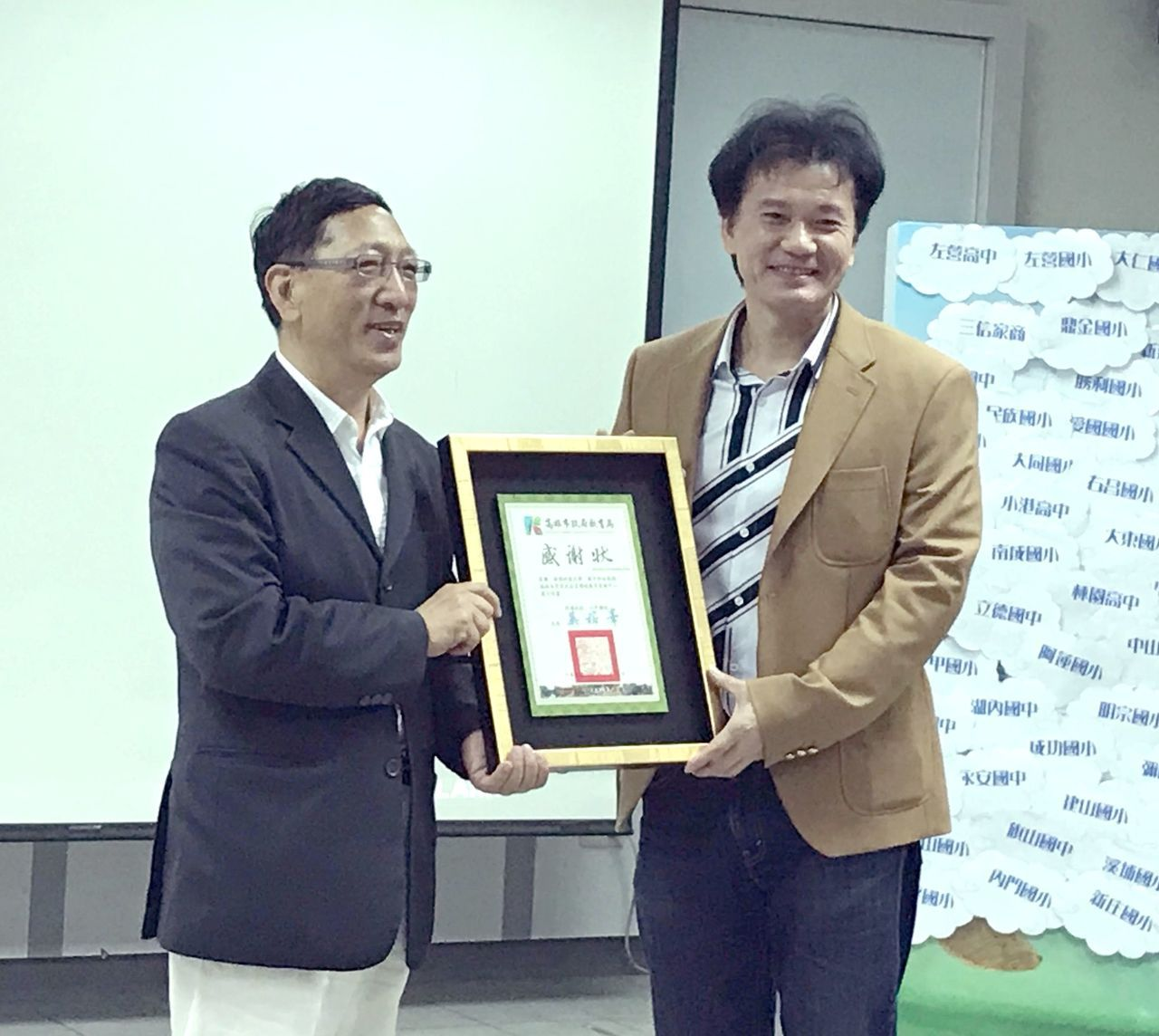 樹德科大動遊系主任蘇中和(右)率金牌團隊參與高雄市環境教育資源中心遊戲軟體建置,...