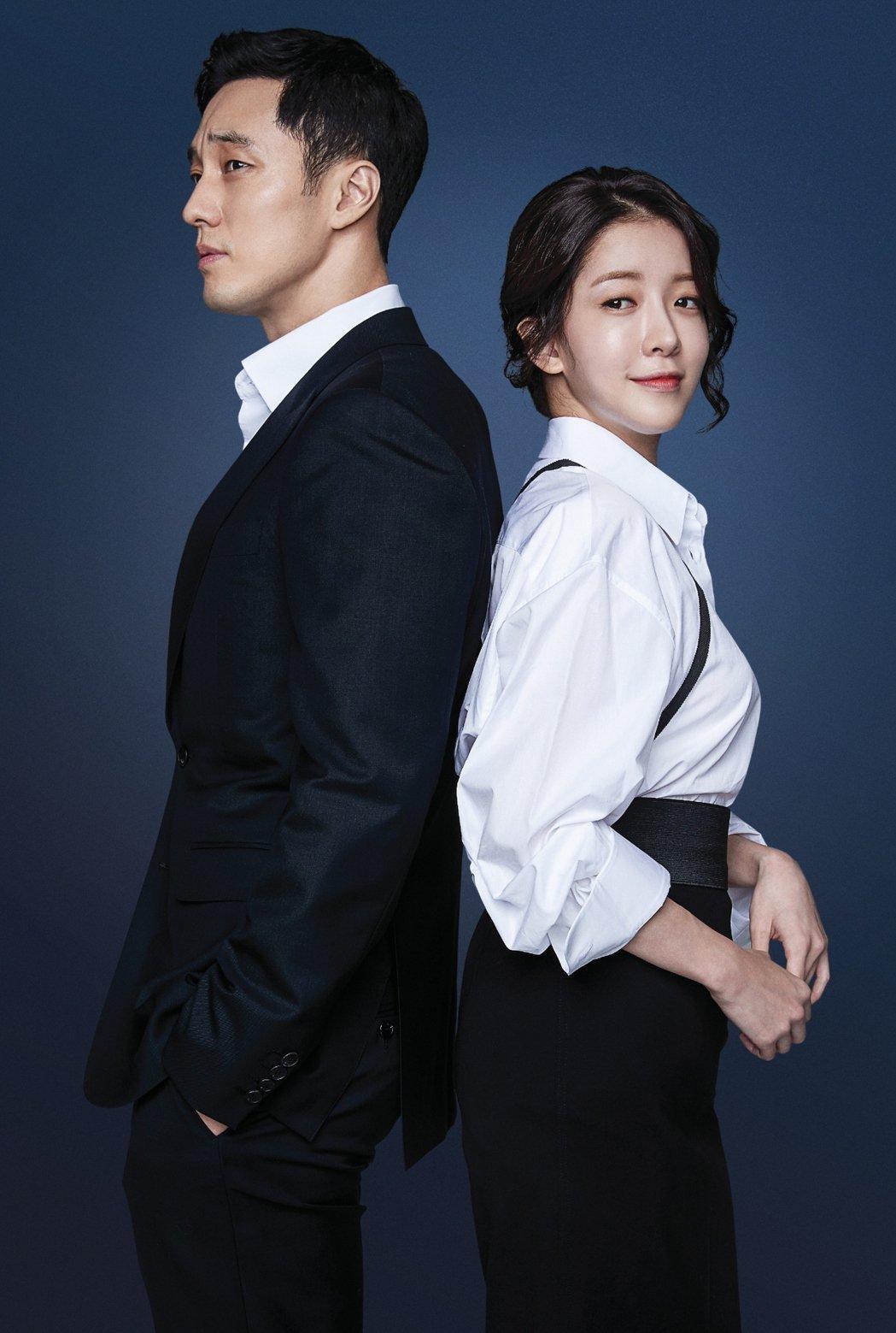 蘇志燮(左)與鄭仁仙主演「我身後的陶斯」。圖/衛視中文台提供