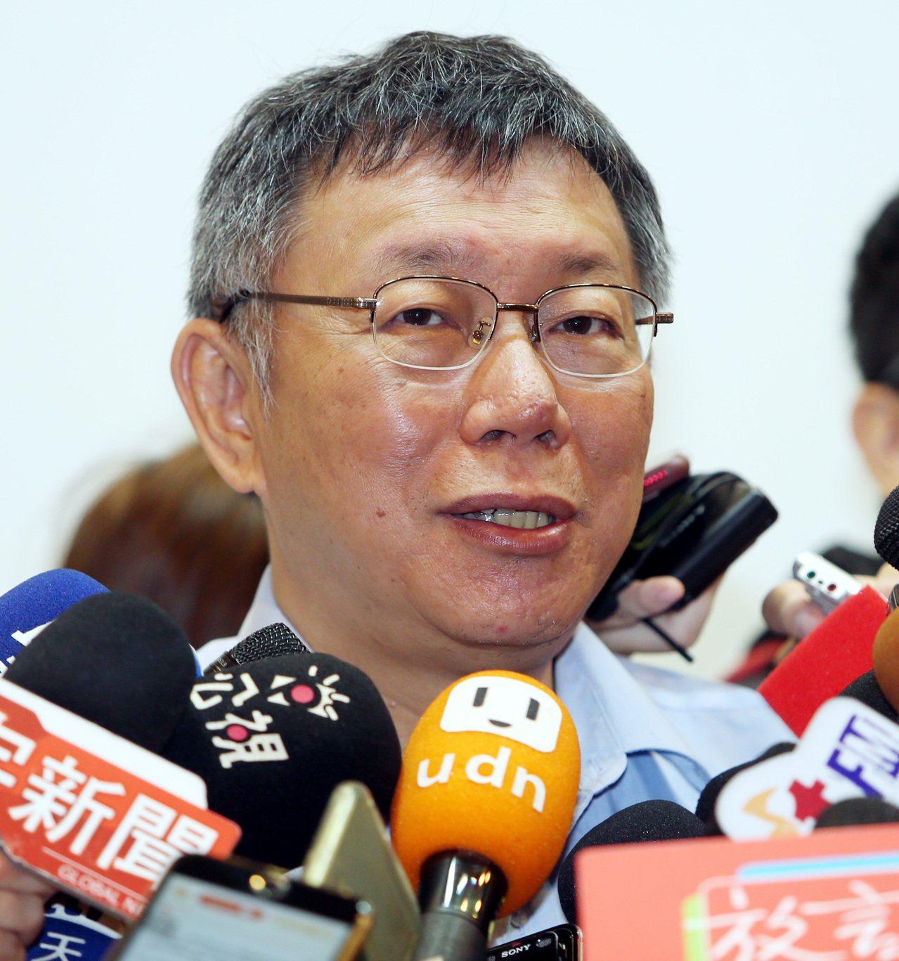 台北市長柯文哲上午出席「海峽兩岸都市交通學術研討會」,會前受訪時強調,他所提的「...