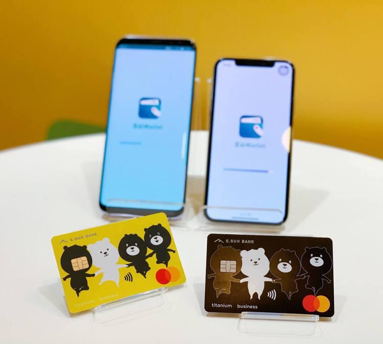 全新「玉山U Bear信用卡」即日起開放申請。記者徐力剛/攝影