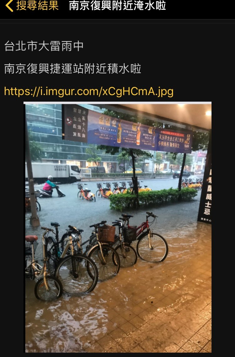 台北市今天下午發生豪大雨,根據台北市災害應變中心統計,全市至少18處發生積淹水災...