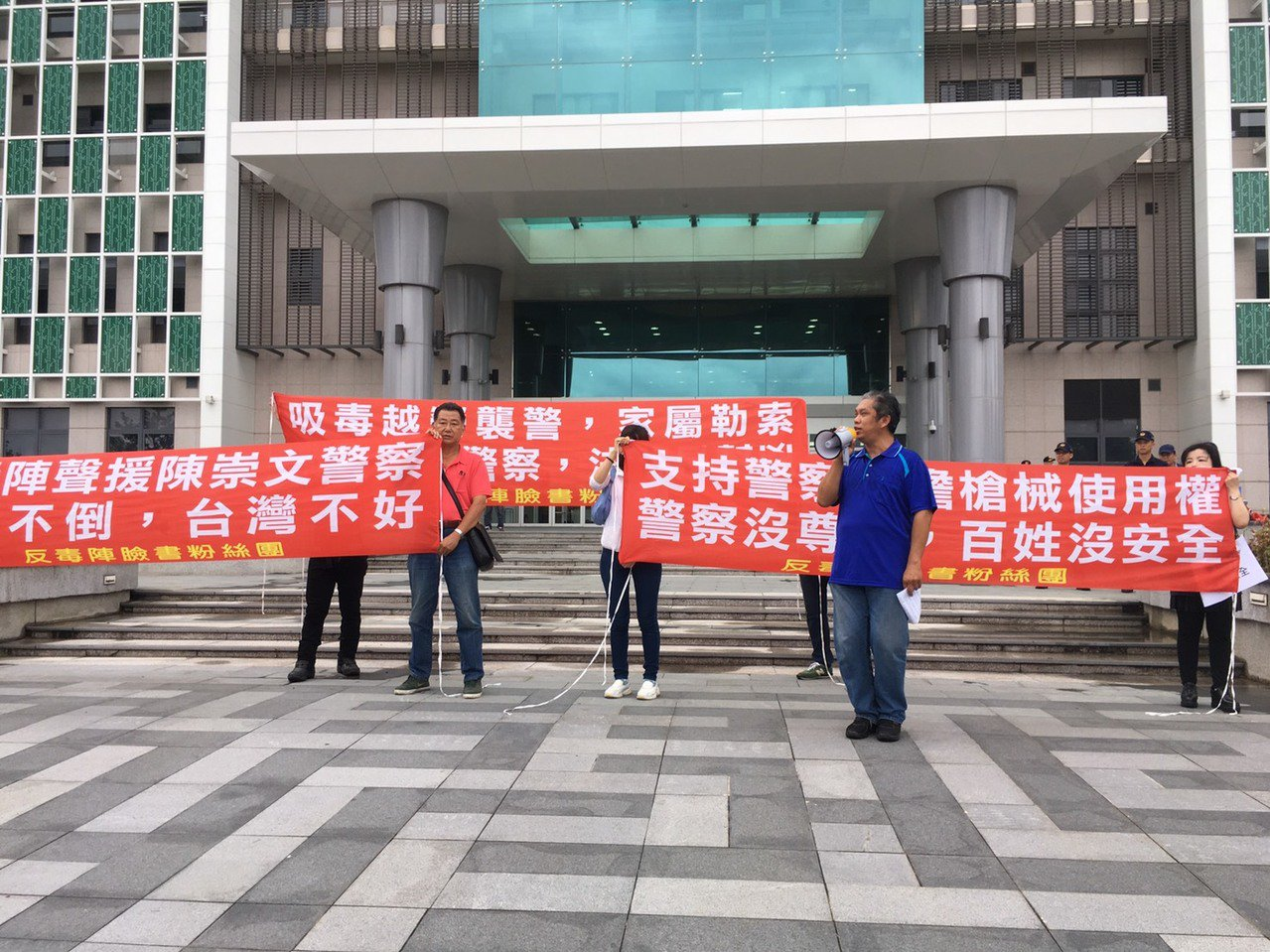 今天下午4時「反毒陣(肉搜網)」聚集在新竹地方法院前,支持警察開槍無罪。記者張雅...