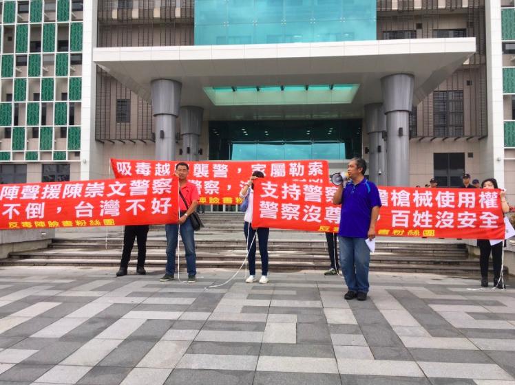 臉書社群挺警察的反毒陣粉絲團,今天下午聚集在新竹地方法院前,支持警察開槍無罪。記...