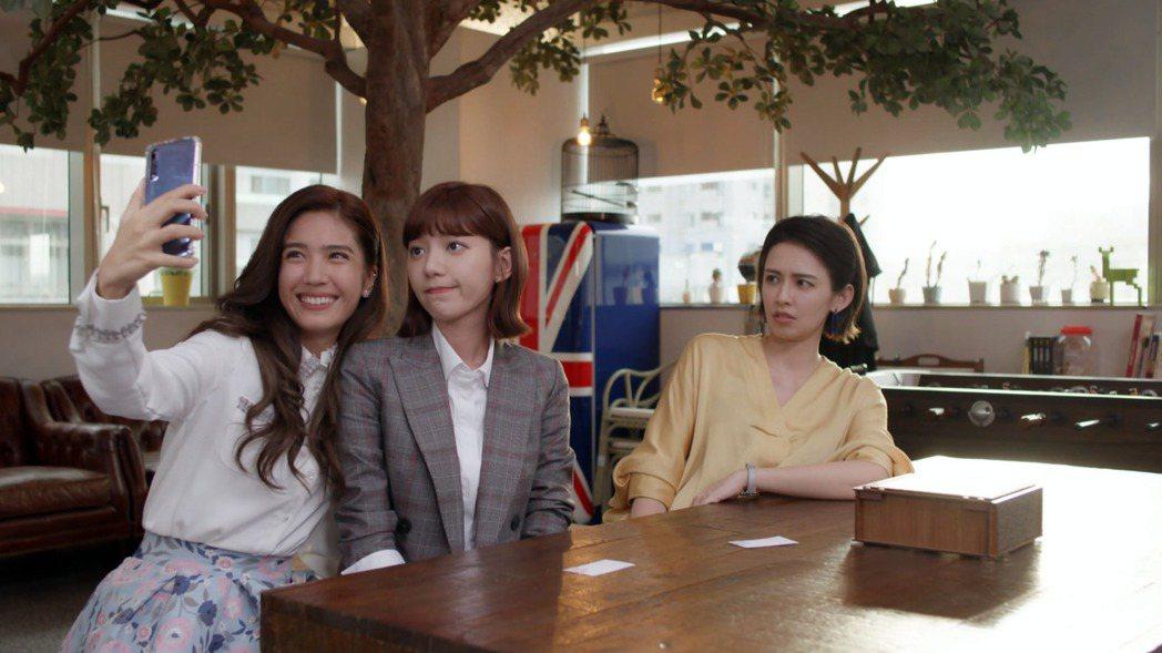夏若妍(左起)、郭雪芙、袁艾菲在「我們不能是朋友」中的互動成為網友討論焦點。圖/...