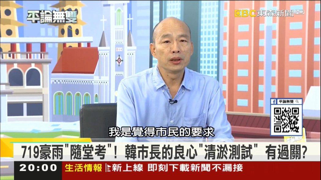 高雄市長韓國瑜接受專訪。記者林伯驊/攝影