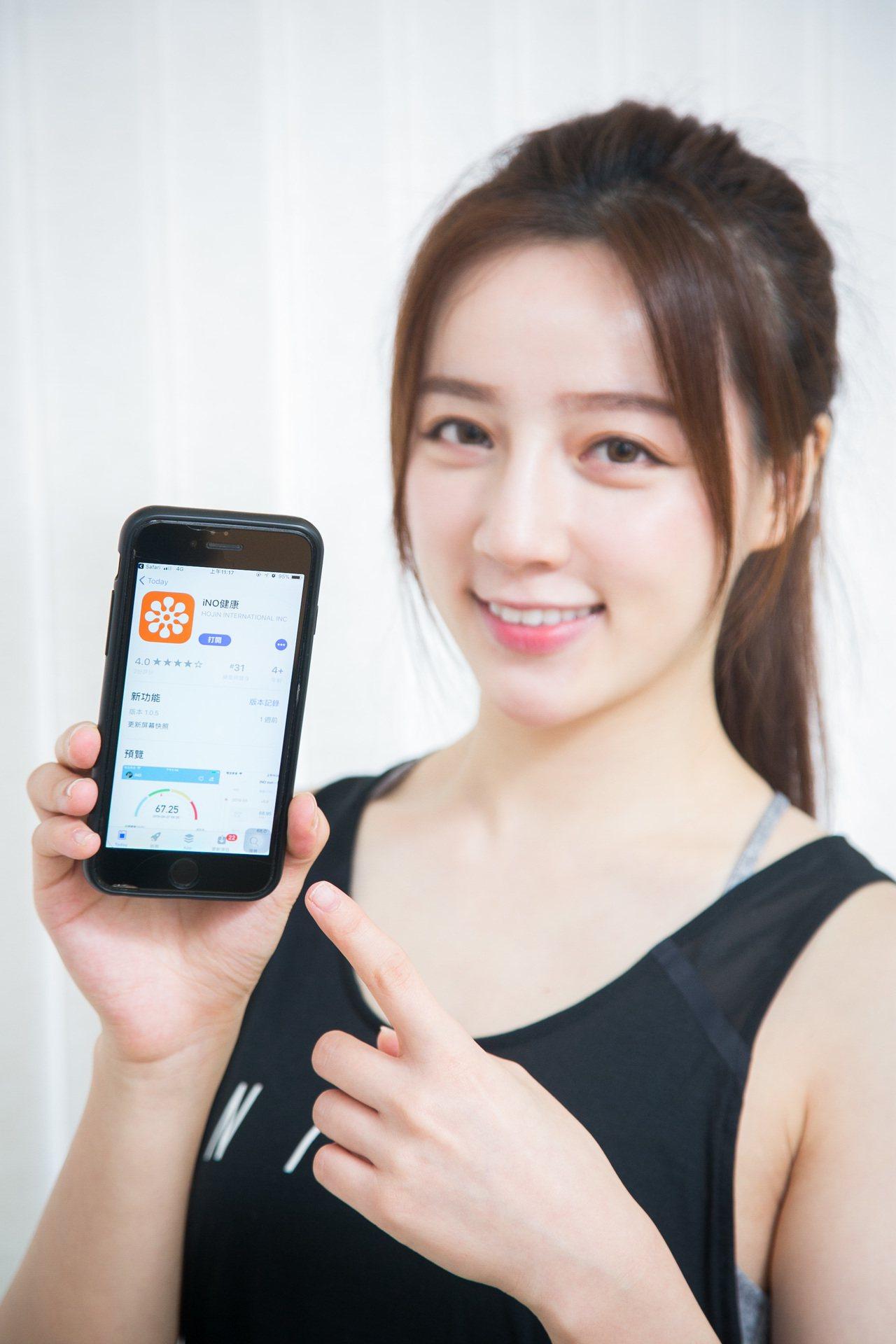 與專屬App連線就能輕鬆管理12項身體數據,還可同步紀錄8名使用者。圖/合晶國際...