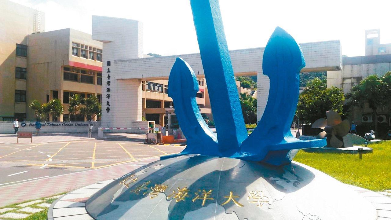 國立台灣海洋大學馬祖校區將在8月底迎接大二生進駐上課。 圖/聯合報系資料照片