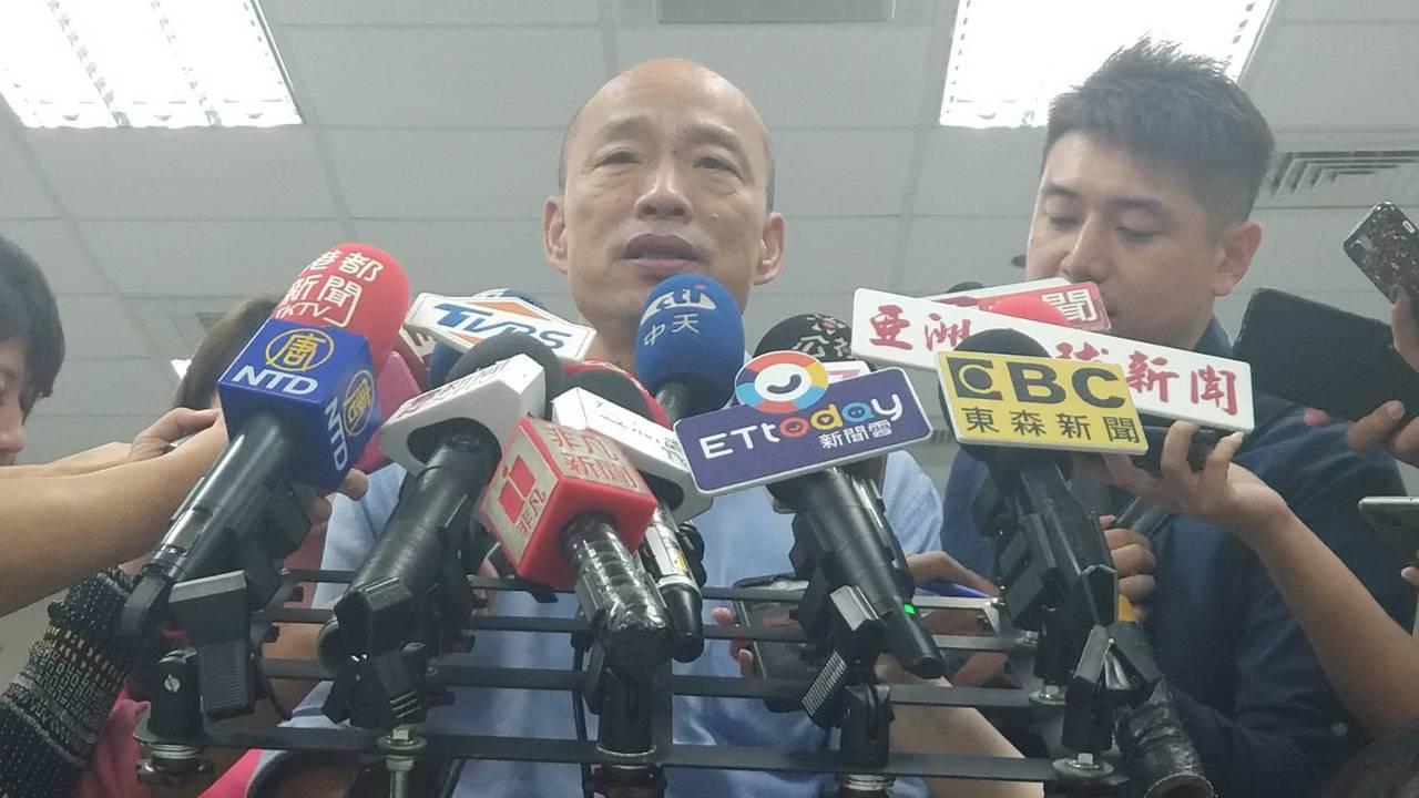 高雄市長韓國瑜表示,現在提出罷免案根本是假議題,是無聊的小兒科遊戲。 記者蔡孟妤...