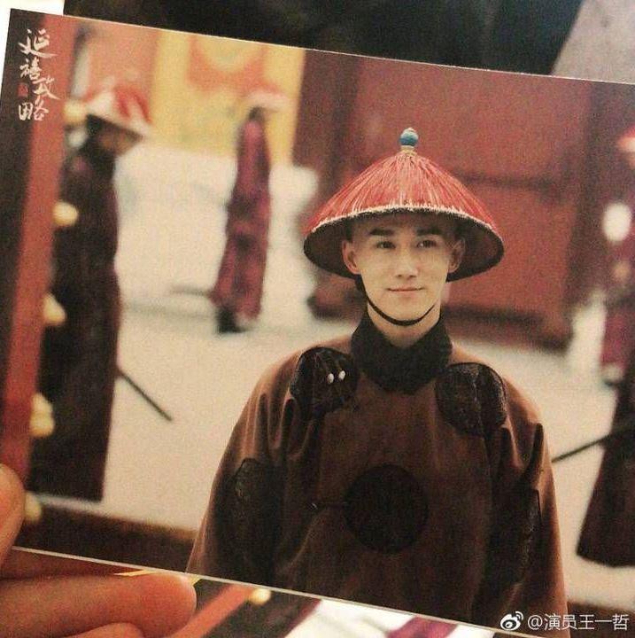 《延禧攻略》中的傅恆之子福康安,由王一哲飾演。 圖/摘自微博