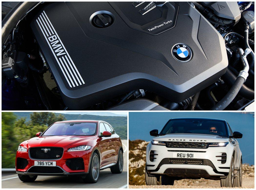 傳BMW將與英國豪華車商Jaguar Land Rover合作開發引擎。 摘自B...