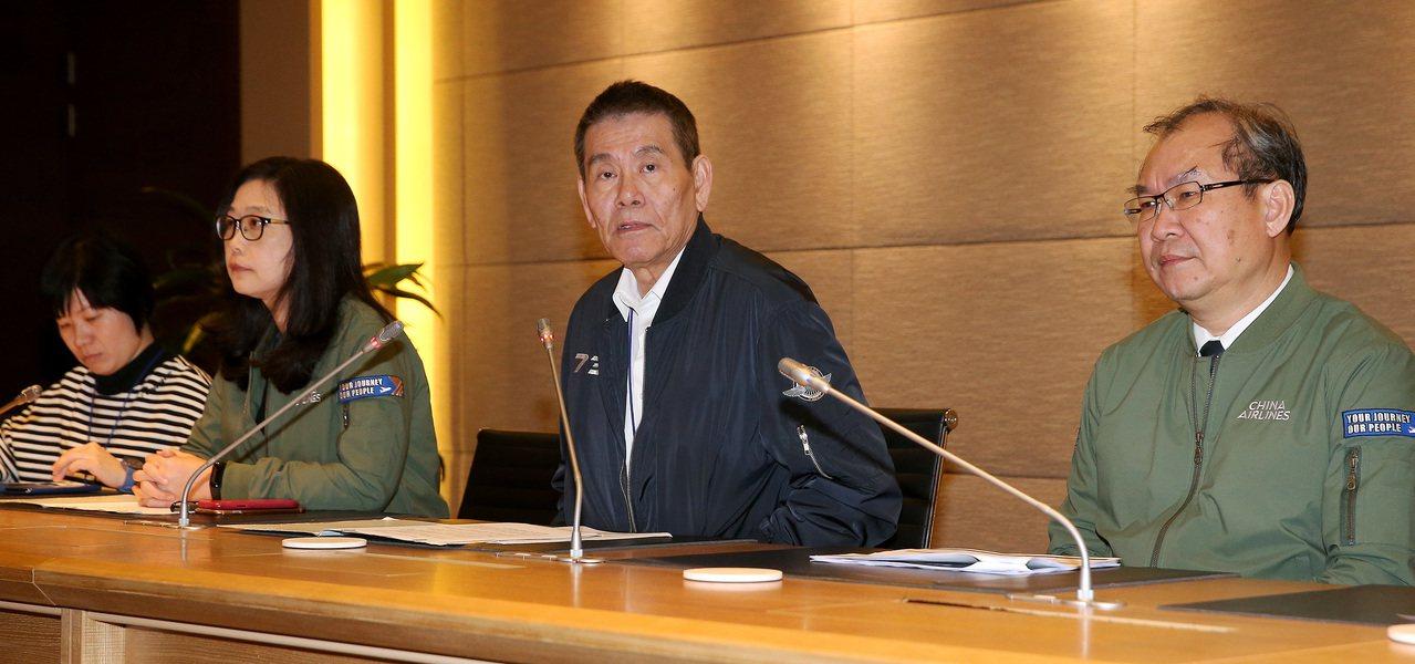 圖為華航機師罷工時,資深副總羅雅美(左二)等高階主管出面說明情形。報系資料照/記...