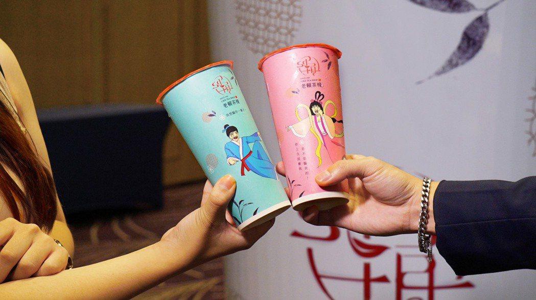 「老賴茶棧」的明星商品「豆香紅茶」。老賴茶棧/提供