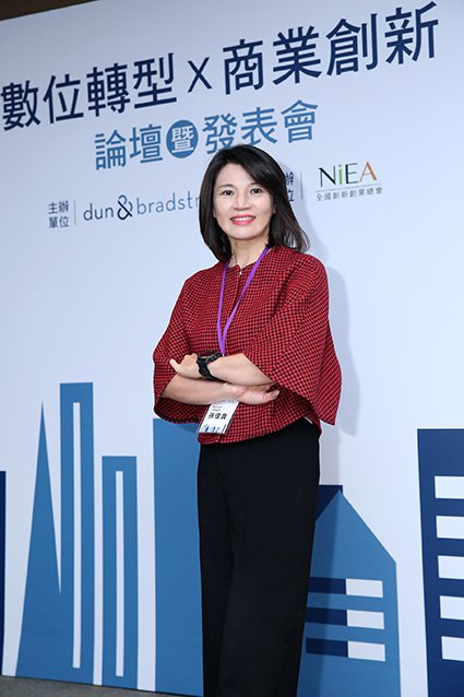 鄧白氏台灣總經理孫偉真說:「一個掌握全球商業變化與科技趨勢,並不斷創新的企業,才...