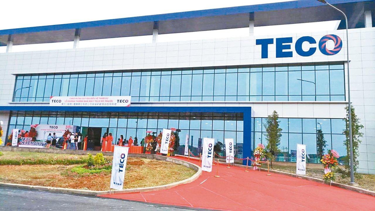 東元美福馬達廠,將成為東元在東南亞的生產中心。 特派記者張義宮/攝影