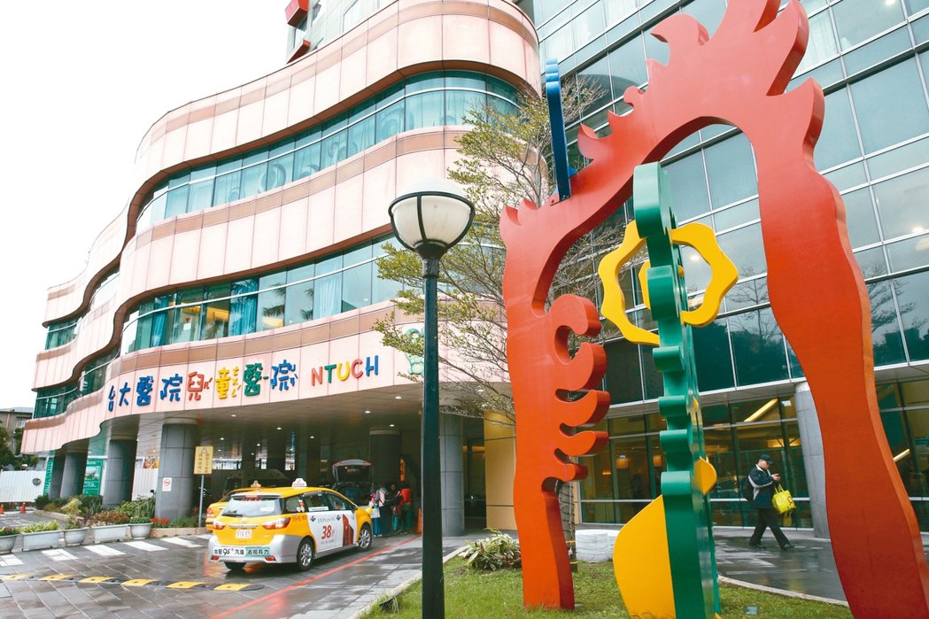 台大醫院兒童醫院。 示意圖/聯合報系資料照片