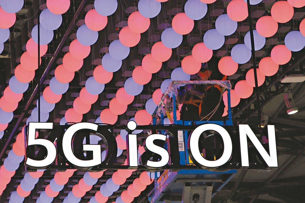 奇鋐、信驊及波若威等5G概念股表現強勁,為市場續攻動力。路透
