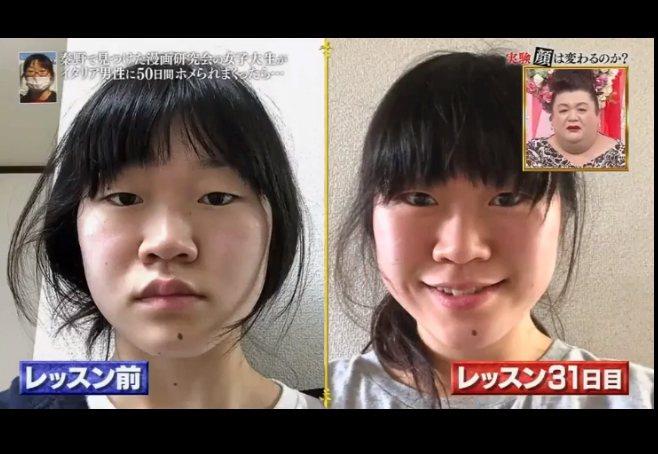 第一位女性民眾實驗31天時的模樣。圖/擷自youtube