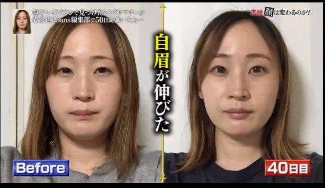 第二位女性民眾實驗40天時的模樣。圖/擷自youtube
