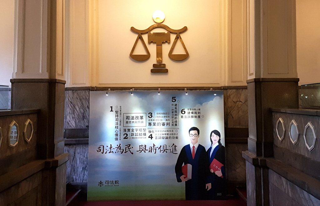 一個好法官會盡力做出他覺得是對的判決,而人民的責任是盡力全盤去看判決,了解司法是...