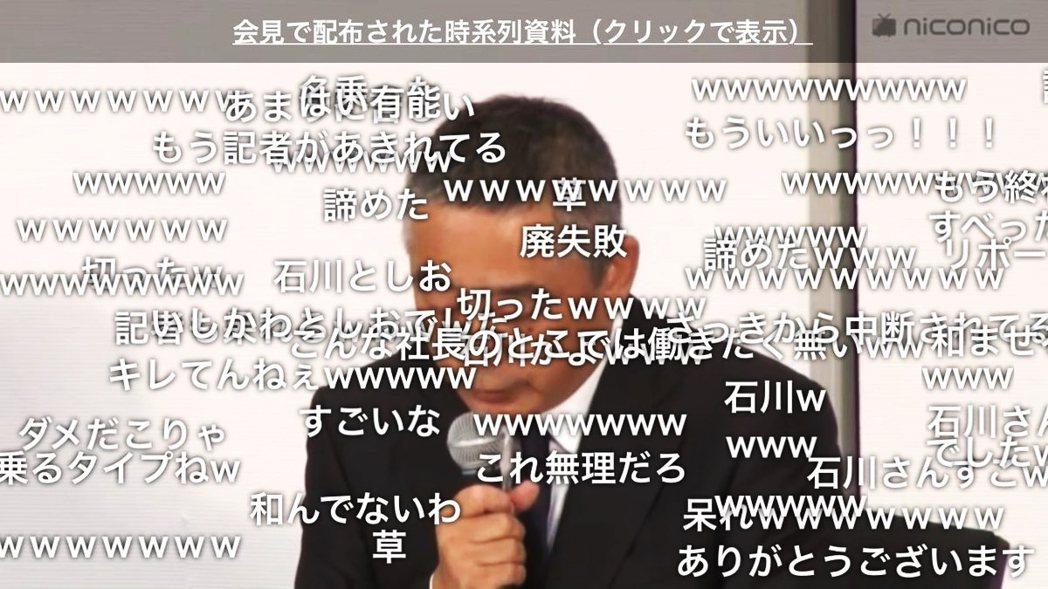 吉本興業的社長岡本昭彦,在22日下午親上火線謝罪,並極為罕見地撤回宮迫的解約處分...