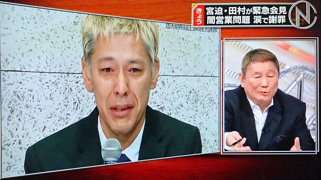 北野武也針對吉本興業重砲批評。「看到這樣的記者會,還有誰笑得出來啊。對一個搞笑藝...