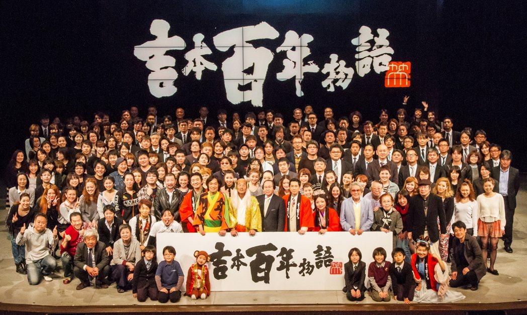 然而對於百年歷史的吉本興業來說,這個日本首屈一指的龐大體系,短時間之內要有所變革...