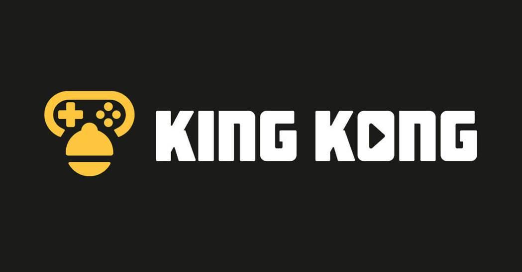 你有夢想,你想紅,就來 KING KONG!