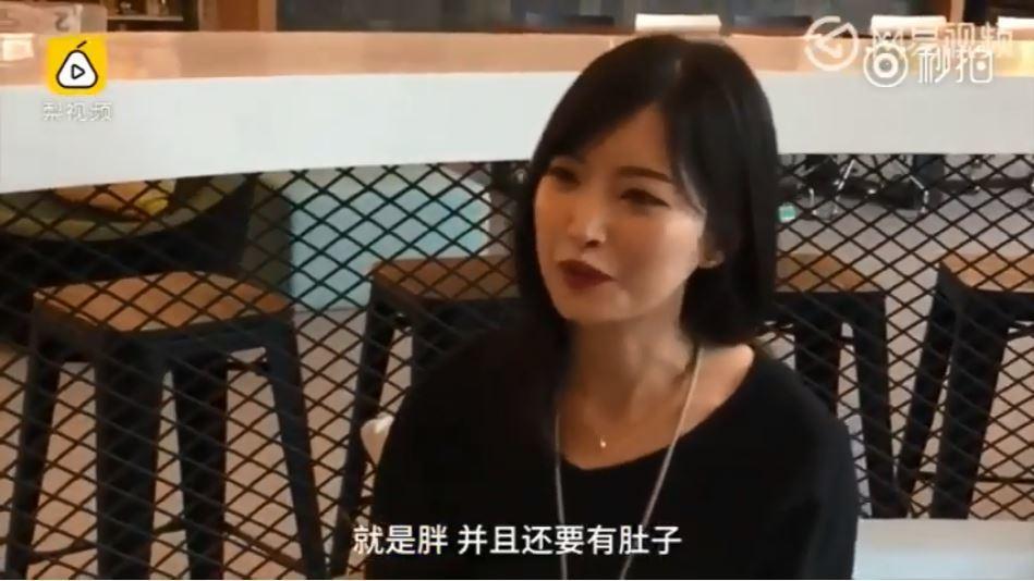 陳小姐受訪表示,自己喜歡胖的男生。 圖/翻攝自梨視頻