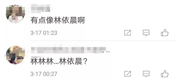 有網友留言表示,陳小姐的外貌神似藝人林依晨。 圖/翻攝自陳小姐微博