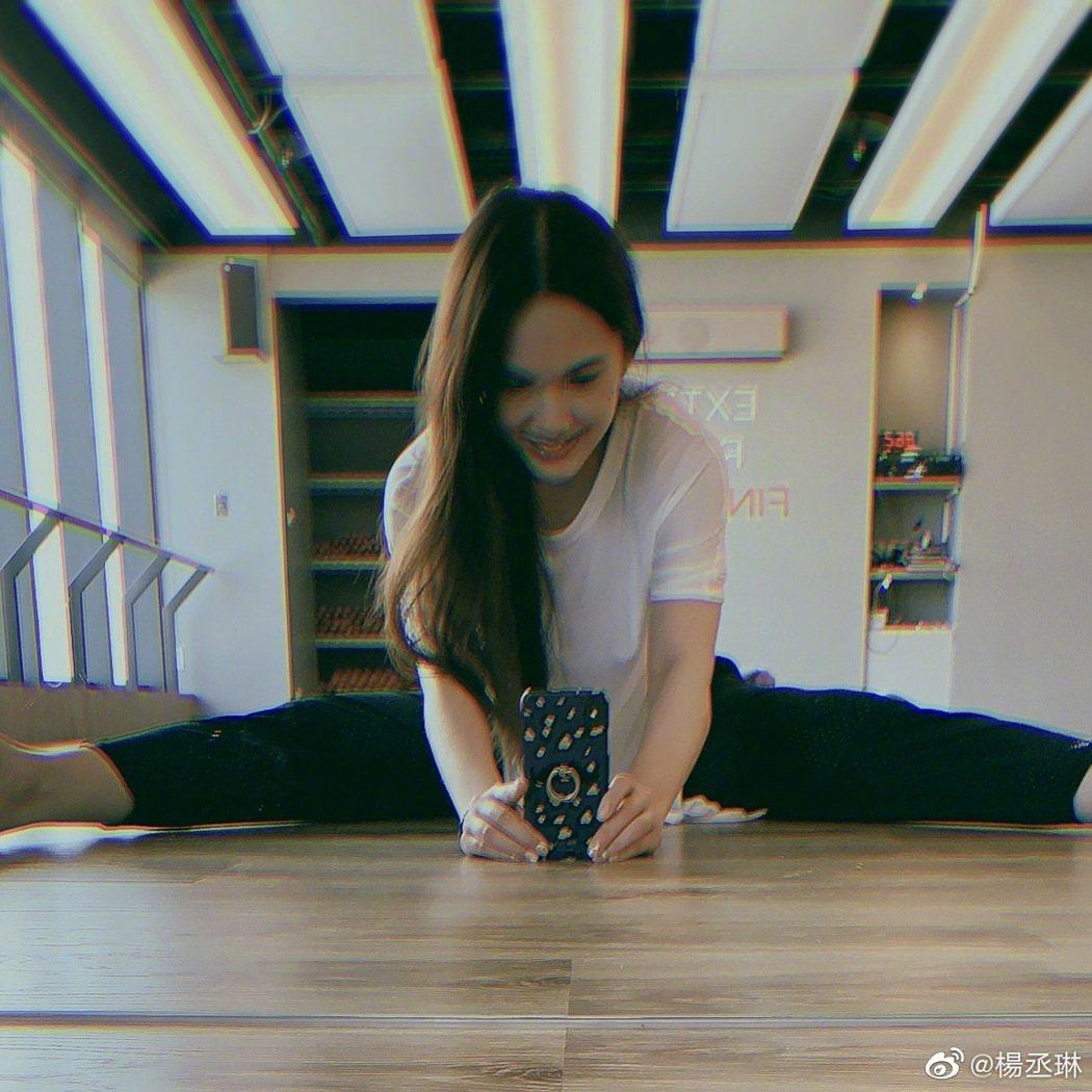 楊丞琳分享劈腿動作澄清懷孕傳聞。 圖/擷自楊丞琳微博