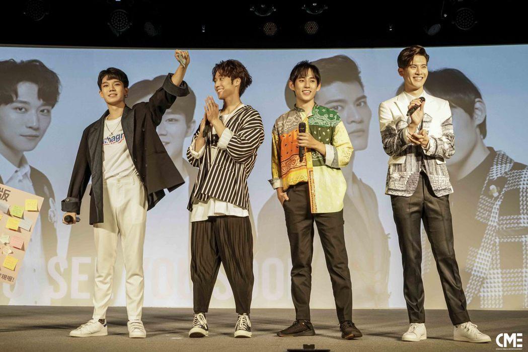 陳廷軒(左起)、卞慶華、徐鈞浩、吳承洋在台北場粉絲見面會。圖/CME提供