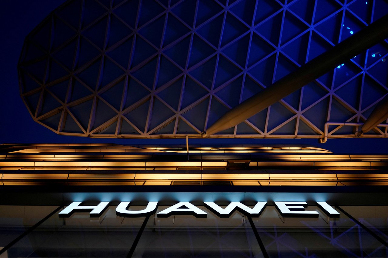 華為被列入貿易黑名單後,決定裁撤美國研究部門Futurewei逾600名員工。 ...