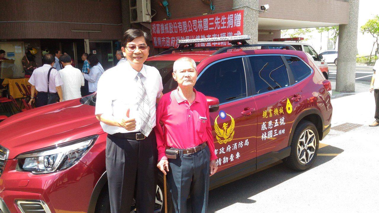 台南市規富機械公司董事長林國三(右),今天捐贈一輛災情勘查車給台南市消防局,由消...