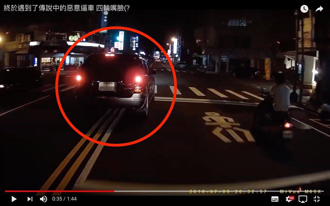 台中市中興大學男大生5日在南區遭到一名休旅車駕駛惡意逼車,男大生將過程發布到網路...