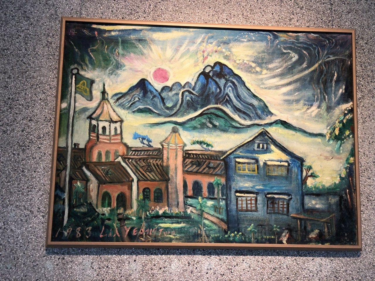 淡水畫家李永沱〈淡水中學八角塔〉,繪於1983年。記者何定照/攝影