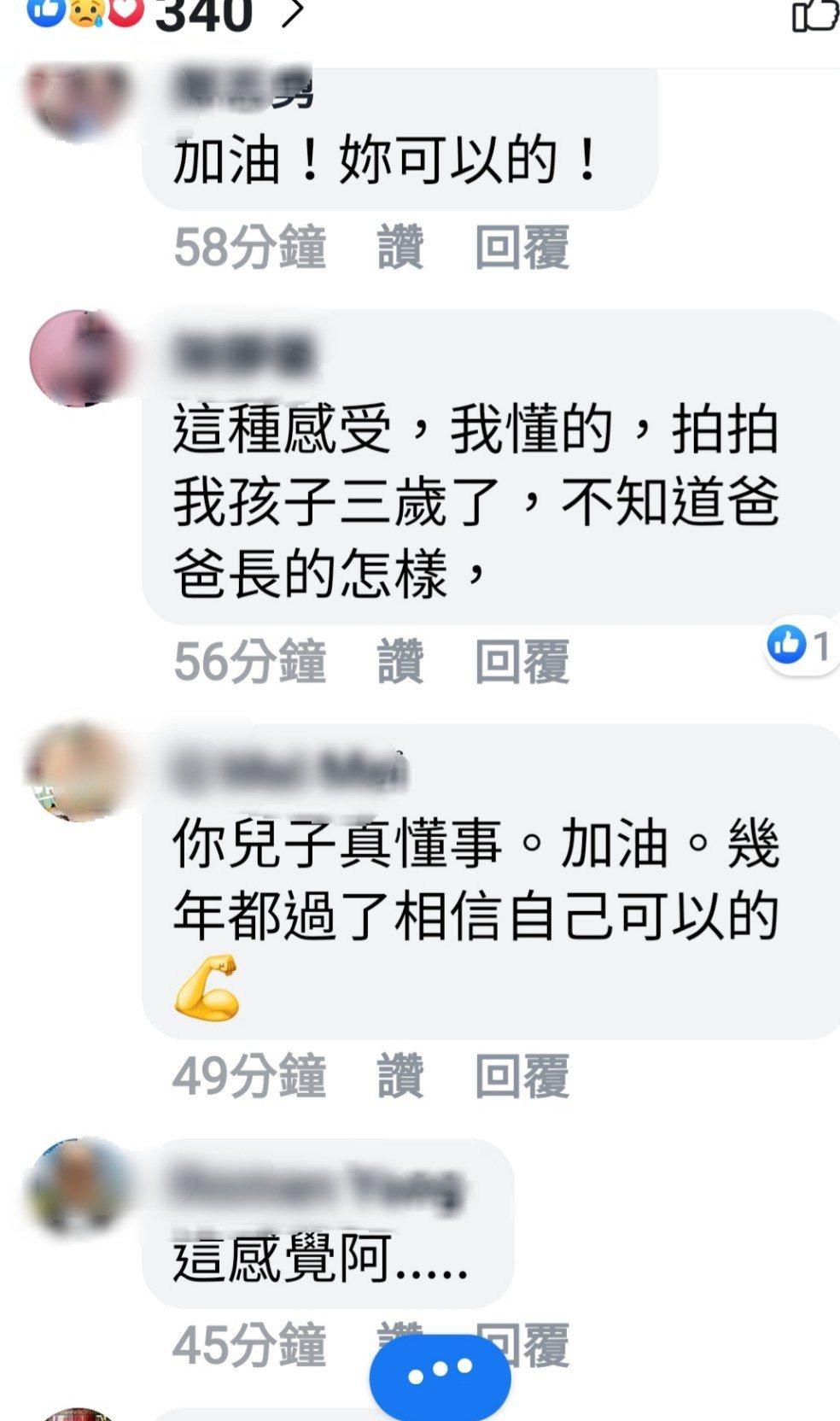 一位媽媽今天在臉書爆怨公社留言,她獨力扶養兒子,面對將到昀父親節,兒子貼心一句話...
