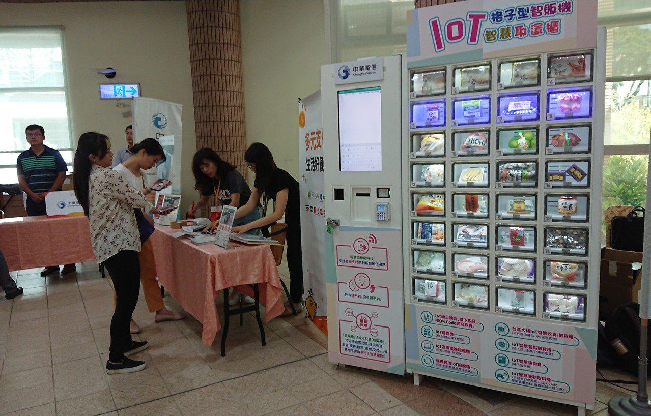 格子型智販機是這次多元支付推廣的另一個特色。記者卜敏正/攝影